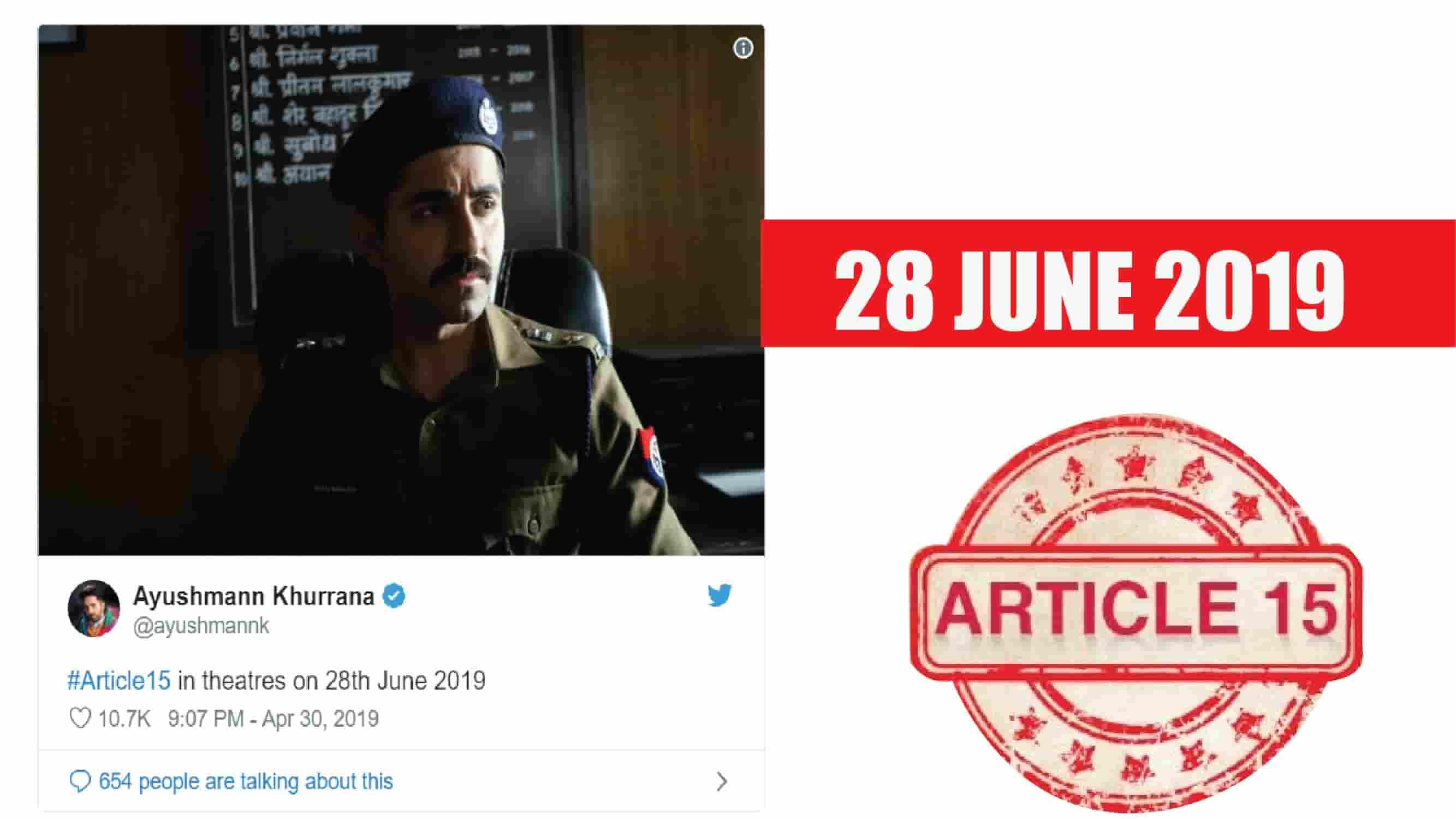ayushman Khurana Article 15 2019