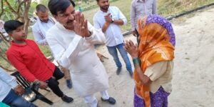 Vijay-Bahadur yadav lucknow Zila panchayat Ahdykash